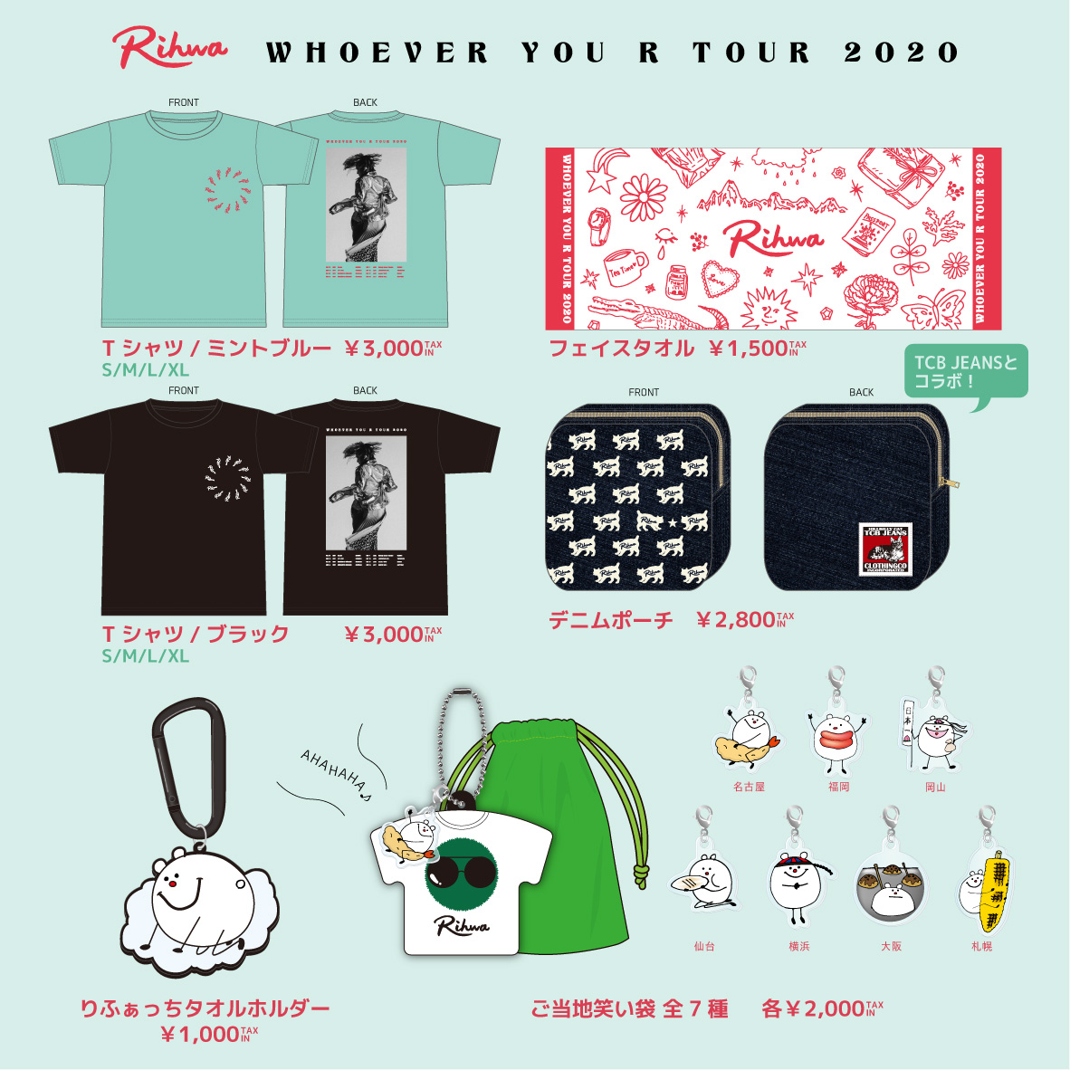 """WHOEVER YOU R"" TOUR 2020グッズ"